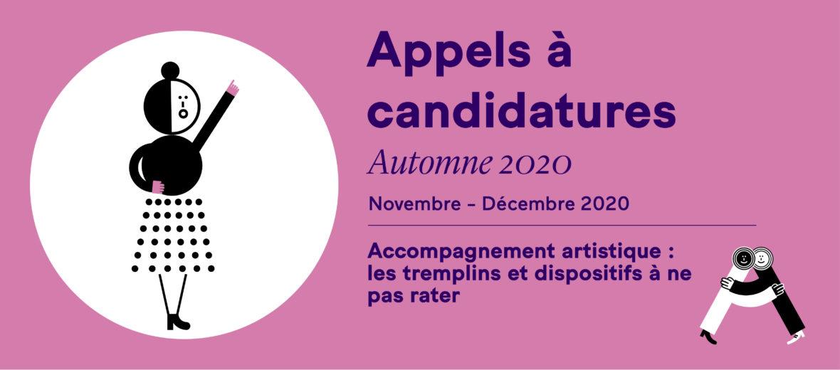 banniere-dispositifs-artistiques-automne-2020_ok