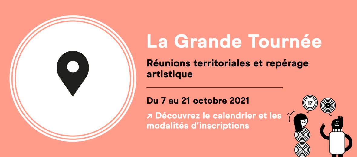 banniere-site-LGT2021